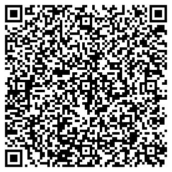 QR-код с контактной информацией организации MURPHY&NYE