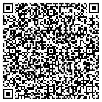 QR-код с контактной информацией организации TREVIS JORDAN