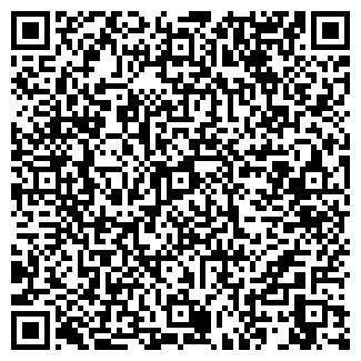 QR-код с контактной информацией организации НАСИС