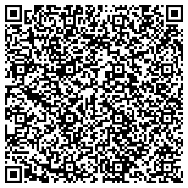 QR-код с контактной информацией организации ООО B-Service. Логистическая компания.