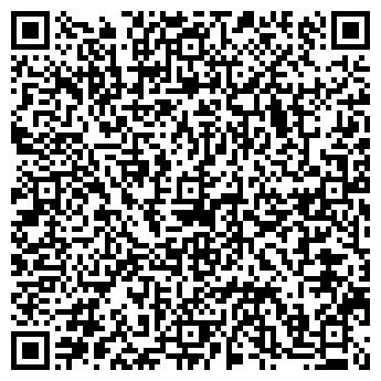 """QR-код с контактной информацией организации ООО """"НОВЫЙ ДОМ"""""""