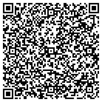 """QR-код с контактной информацией организации ООО ОДО """"Визит"""""""