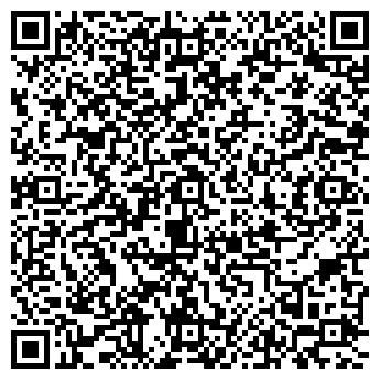 QR-код с контактной информацией организации ООО Век 2000