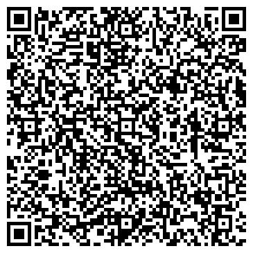 """QR-код с контактной информацией организации ООО Компания """"СпецТрансМаш"""""""