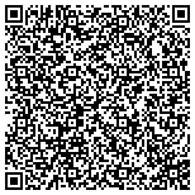 """QR-код с контактной информацией организации ООО Международный центр развития человека """"САМО"""""""
