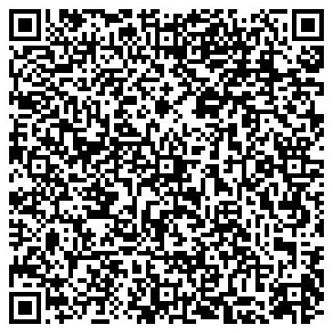 QR-код с контактной информацией организации ООО Арт-Деко