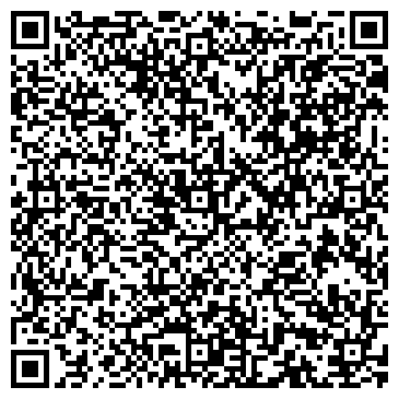 QR-код с контактной информацией организации ООО Комплектация Строительства