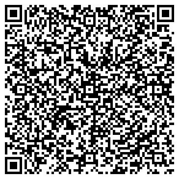 QR-код с контактной информацией организации ОсОО Экспедиция