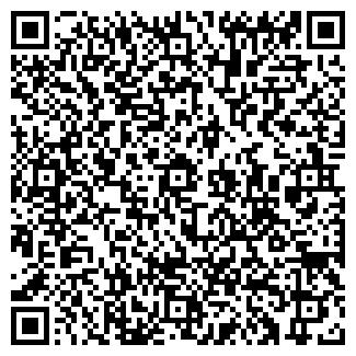QR-код с контактной информацией организации ШКОЛА № 596