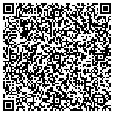 QR-код с контактной информацией организации ООО Такси Рент