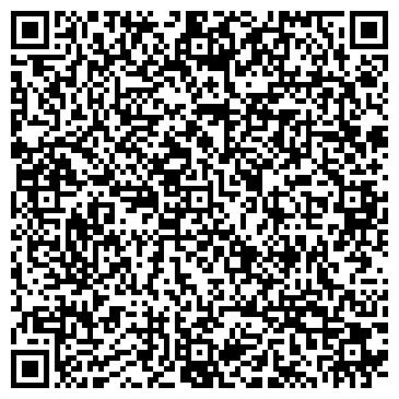 QR-код с контактной информацией организации ООО Мода для Двоих