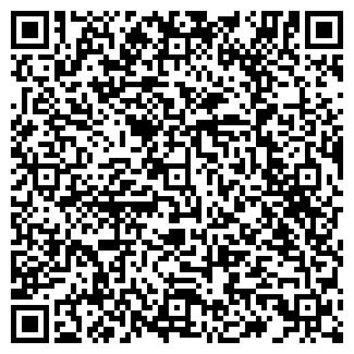 QR-код с контактной информацией организации BITCREATIVE