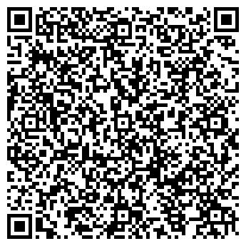 QR-код с контактной информацией организации ТОО NOTUS LLC