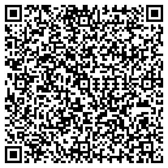QR-код с контактной информацией организации ШЫМКЕНТ-ОРНЕК