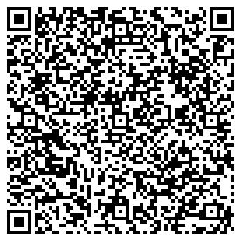 QR-код с контактной информацией организации ШКОЛА № 1315
