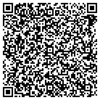 QR-код с контактной информацией организации ВИДЖИЛ-ИНВЕСТ