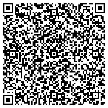 QR-код с контактной информацией организации ООО МЕБЕЛЬНАЯ ФАБРИКА 8 МАРТА