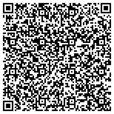 QR-код с контактной информацией организации ООО КОЛЬВЕКС
