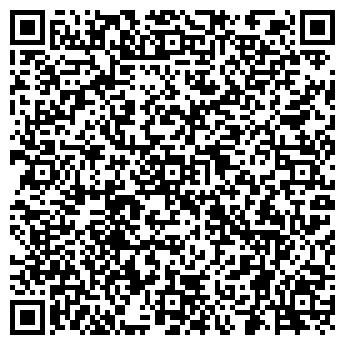 QR-код с контактной информацией организации БЕРИЛЛИУМ