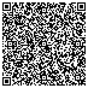 """QR-код с контактной информацией организации ООО """"Бета-Куверт"""""""