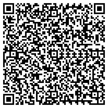 QR-код с контактной информацией организации LTD EXPO DINEX