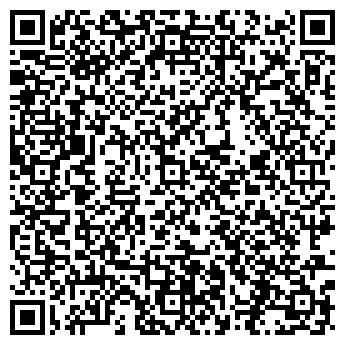 QR-код с контактной информацией организации ВЕСТА НТ
