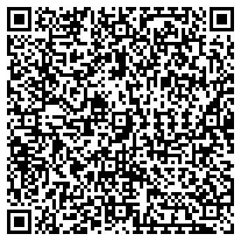 QR-код с контактной информацией организации СТЭП МЕБЕЛЬ