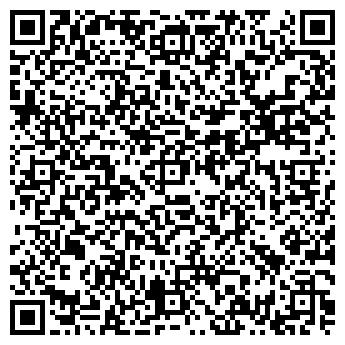 QR-код с контактной информацией организации МГП-ПРОГРЕСС