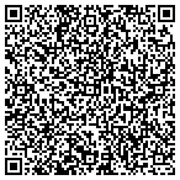 QR-код с контактной информацией организации ЖБИ-КОМПЛЕКТ 2000