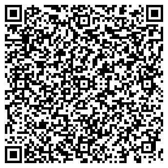 QR-код с контактной информацией организации Б&А КЕДЕН-СЕРВИС