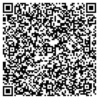 QR-код с контактной информацией организации ДЕТСКИЙ САД № 2429