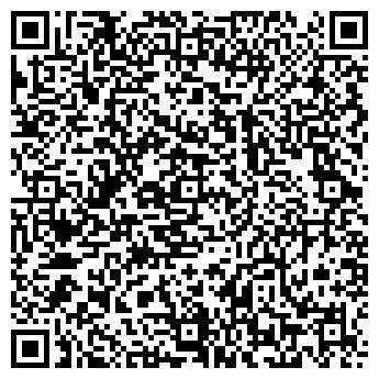 QR-код с контактной информацией организации ДЕТСКИЙ САД № 615