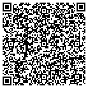 QR-код с контактной информацией организации ДЕТСКИЙ САД № 2044