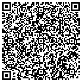 QR-код с контактной информацией организации ООО Азон