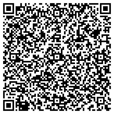 QR-код с контактной информацией организации ООО КАМЕННЫЙ ВЕК ПЛЮС
