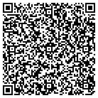QR-код с контактной информацией организации ДЕТСКИЙ САД № 1109