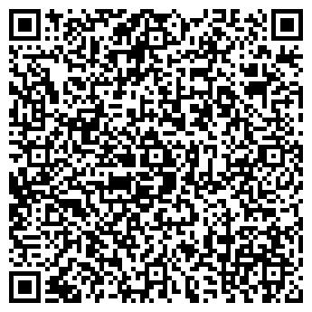 QR-код с контактной информацией организации ДЕТСКИЙ САД № 1556