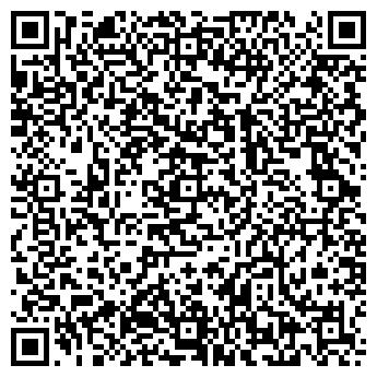 QR-код с контактной информацией организации ДЕТСКИЙ САД № 772