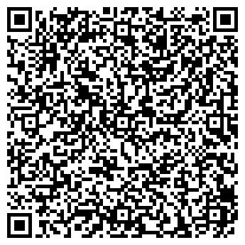 QR-код с контактной информацией организации ДЕТСКИЙ САД № 2083
