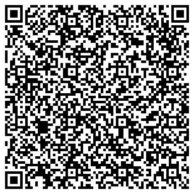 QR-код с контактной информацией организации ТОО Казахстанский завод резервуарного оборудования