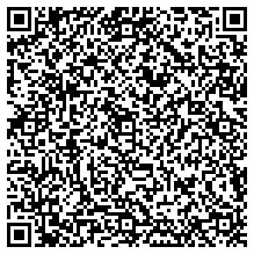 QR-код с контактной информацией организации ООО ВБТ Спорт Урал