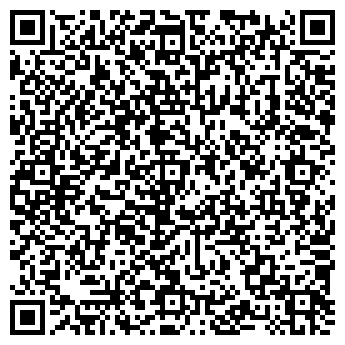 QR-код с контактной информацией организации