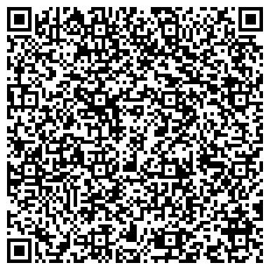 QR-код с контактной информацией организации ТОО Актюбинский завод полиэтиленовых труб