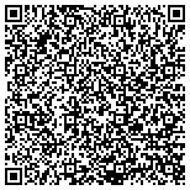 QR-код с контактной информацией организации ООО Юридическая компания АТРИА