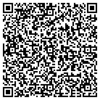 QR-код с контактной информацией организации ООО Синее Море