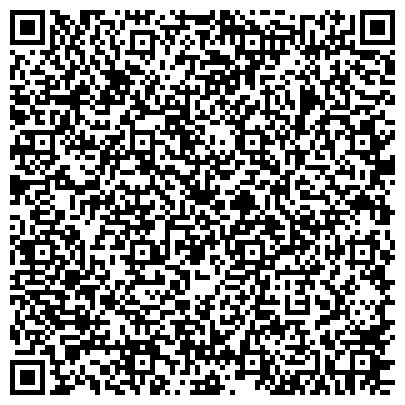 QR-код с контактной информацией организации МОСКОВСКАЯ ТОНКОСУКОННАЯ ФАБРИКА ИМ. П. АЛЕКСЕЕВА, ЗАО