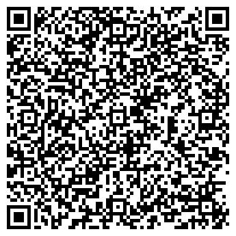 QR-код с контактной информацией организации МОСВОДОПРОВОД