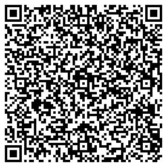 QR-код с контактной информацией организации ДЕТСКИЙ САД № 1202