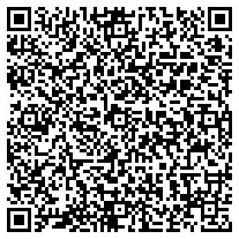 """QR-код с контактной информацией организации ООО Компания """"С-Пак"""""""