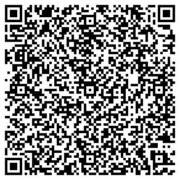 QR-код с контактной информацией организации ООО Региональный центр ЯМЗ